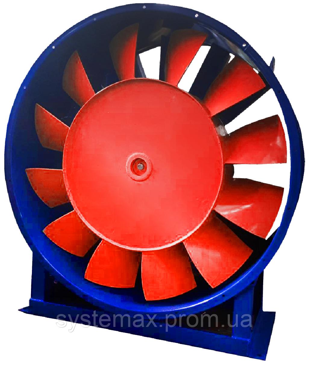 Вентилятор осевой В 2,3-130 №12,5 (ВО-46-130 №12,5)