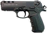 Шумовой пистолет ATAK Arms Stalker Mod. 4918 Black