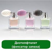 Диэтилфталат (фиксатор запаха), 1 литр