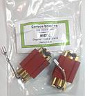 Щетки Miele в корпусе 4297412 для стиральной машины