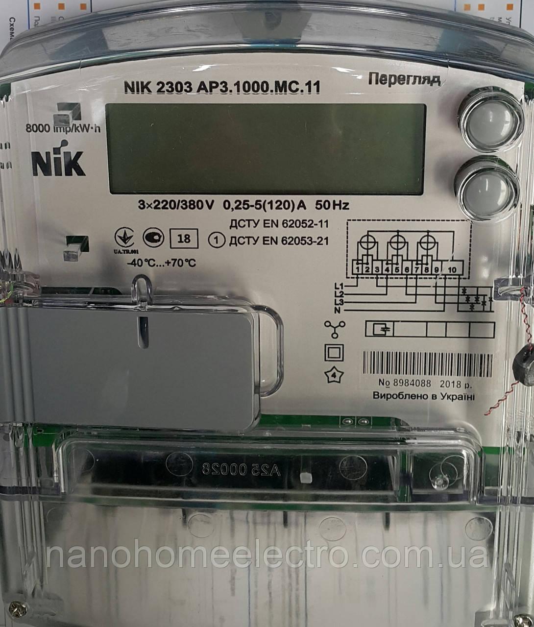 Трехфазный счетчик NIK 2303 AP3.1000.MC.11