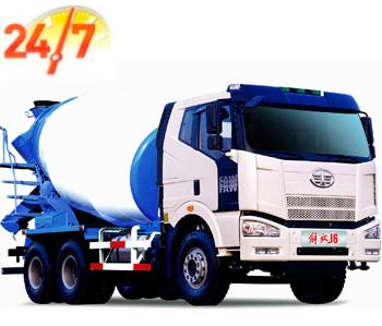 Купить бетон М300 П3 В25 F200 W6 в Киеве