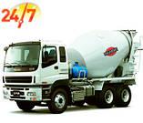 Купити бетон М300 П3 В25 F200 W6 в Києві, фото 2