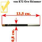 Золотистый с Шиммером Карандаш для Глаз и Губ Косметический, цвет Oro Shimmer, Косметические Adoro Е72, фото 3