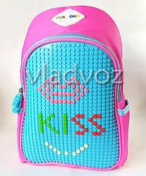 Детский рюкзак для дошкольников синий с розовым мозаика