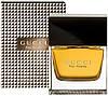 Gucci Pour Homme 100 мл реплика (мужские духи, туалетная вода) Мужская парфюмерия