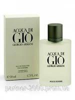 "Giorgio Armani ""Acqua Di Gio"" 100мл реплика (мужские духи, туалетная вода) Мужская парфюмерия (Люкс)"
