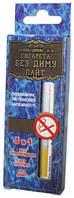 Ингалятор Сигарета без дыма лайт для выкуривающих до 5 сигарет в день