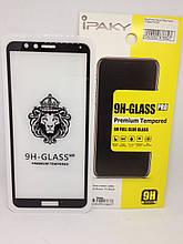 Защитное стекло Ipaky 3D Huawei Honor 7X Black