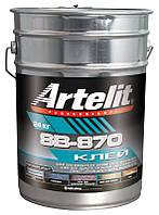 Клей для паркета на основе синтетических смол ARTELIT (АРТЕЛИТ), 15  кг