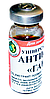 Ганоль антисептик жидкий 10 мл