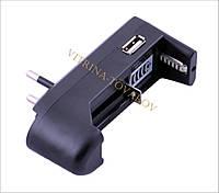 Зарядное устройство для аккумуляторов 3.7-4.2 v, 220 В, USB