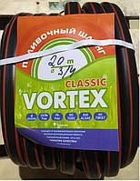 Шланг для полива VORTEX  3/4 20м, фото 1