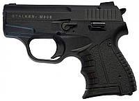 Шумовой пистолет ATAK Arms Stalker Mod. 906 Black