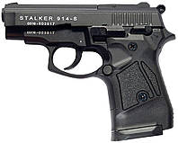 Шумовой пистолет ATAK Arms Stalker Mod. 914-S Black