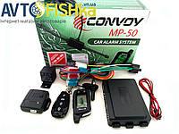 Автосигнализация Convoy MP-50 LCD(без сирены)