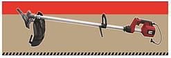 Коса электрическая Минск 3100 1 нож 1 леска