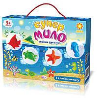 Детский набор для мыловарения Глубины океана