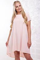 Летнее персиковое платье большого размера СОЛНЫШКО Lenida 50-56 размеры