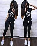 """Женский стильный костюм с пайетками """"Звезда"""": футболка и брюки (4 цвета), фото 2"""