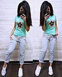 """Женский стильный костюм с пайетками """"Звезда"""": футболка и брюки (4 цвета), фото 3"""