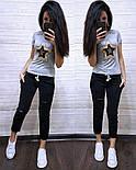 """Женский стильный костюм с пайетками """"Звезда"""": футболка и брюки (4 цвета), фото 5"""