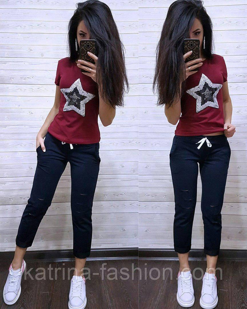Одежда звезда интернет магазин коттон хлопок отличие