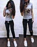 """Женский стильный костюм с пайетками """"Звезда"""": футболка и брюки (4 цвета), фото 7"""