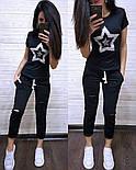 """Женский стильный костюм с пайетками """"Звезда"""": футболка и брюки (4 цвета), фото 8"""