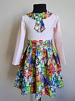 Красивое детское платье для девочек 4 - 5 лет 128