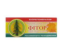 Свечи Фитор с коноплей 10 шт ( Фитория )