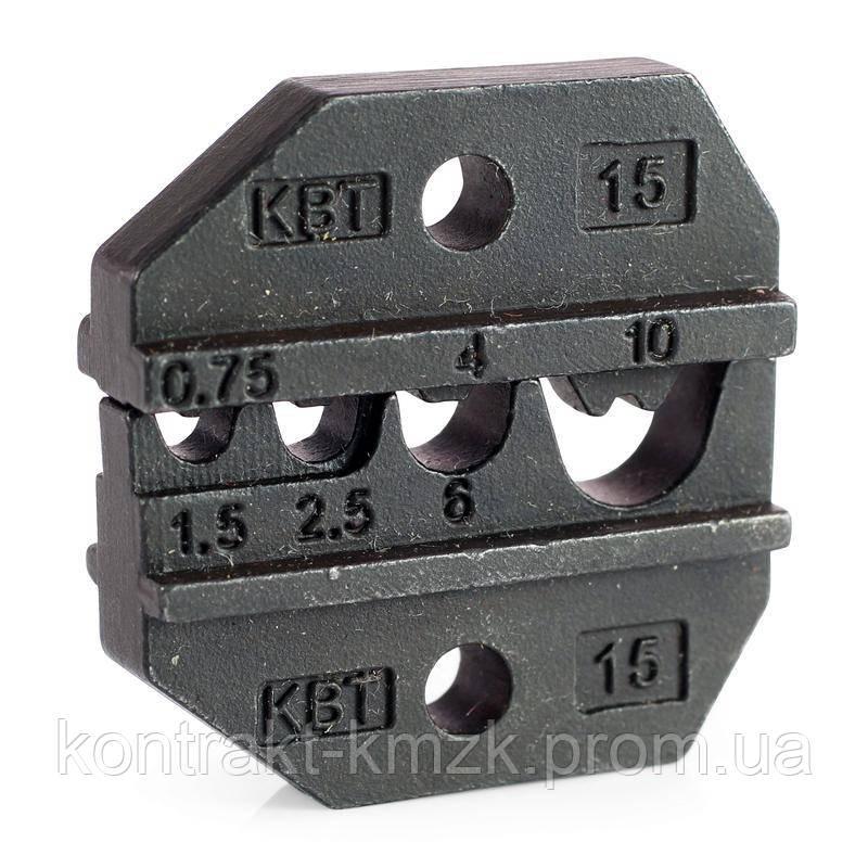 Матрицы для опрессовки МПК-15 неизолированных медных наконечников и гильз