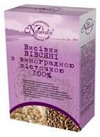 Отруби овсяные с виноградной косточкой 250 гр (Натуралис)