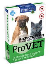 ИнсектоСтоп краплі від бліх та кліщів для кошенят і цуценят 1 амп