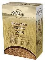Отруби ржаные 250 гр (Натуралис)