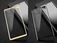 Защитное стекло 3D для Samsung Galaxy S9
