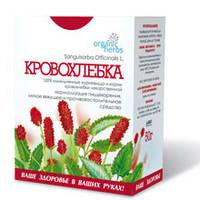Кровохлебка (корень) 50 гр