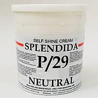 Крем обувной Splendida P29 neutral
