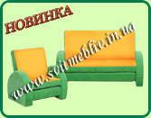 Детский диванчик с креслом №2