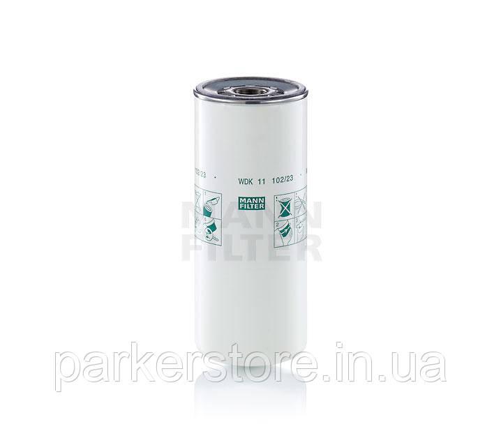 Фільтр паливний WDK 11 102/9