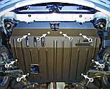 Защита картера двигателя и кпп Hyundai Elantra  2000-, фото 5