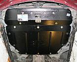 Защита картера двигателя и кпп Hyundai Elantra  2000-, фото 3