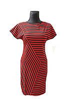 Трикотажное платье Lunette черно-красная полоса, фото 1