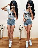 """Женский стильный топ """"Givenchy"""" (8 цветов), фото 6"""