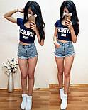"""Женский стильный топ """"Givenchy"""" (8 цветов), фото 8"""