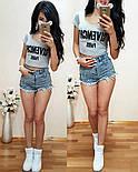 """Женский стильный топ """"Givenchy"""" (8 цветов), фото 10"""
