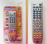 Универсальный пульт TinyDeal Chunghop RM-88E