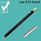 Карандаш для Глаз и Губ, цвет Pearl Жемчужно- Белый Перламутровый, Косметический Adoro Е75 Упаковкой 12 шт., фото 4
