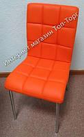 Стул C83 оранжевый, металлический, кожзам, экокожа, в Киеве