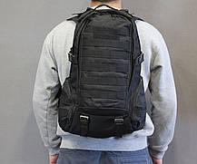 Тактический (городской, штурмовой) рюкзак Oxford 600D с системой M.O.L.L.E на 30 литров Black (ta30-black), фото 2